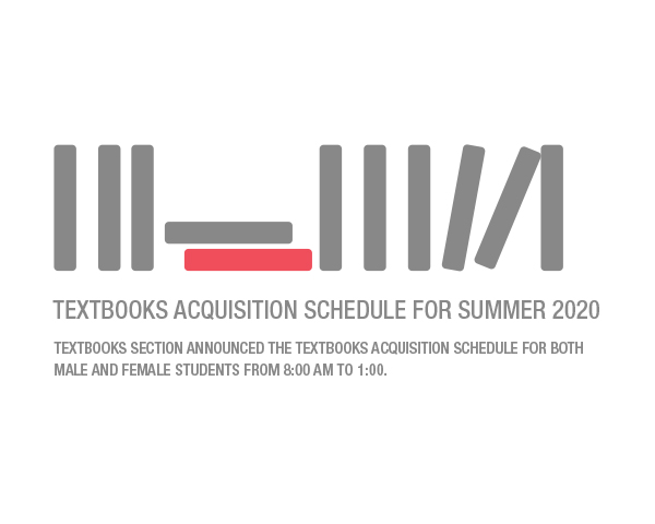 Textbooks schedule for summer 2020